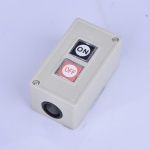 CBP-2 on/off Momentary Button Switch Control Box